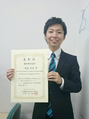 2017-12-25yonemichi.jpg