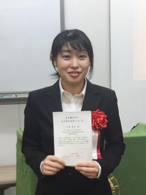 2018-12-21-KaorukoEto.jpg