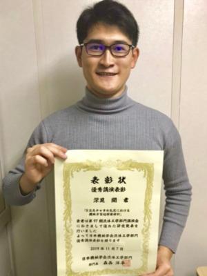 2019-11-07KaiFukami.jpg