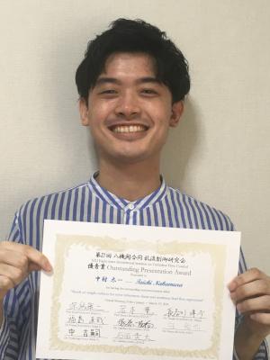 210319-nakamura.jpg