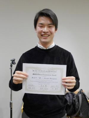2019-01-22KazutoHasegawa.jpg