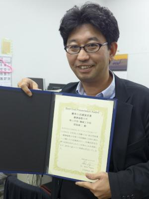 2019-12-06Koji_Fukagata.jpg